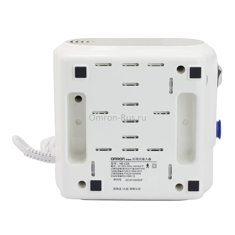 Небулайзер ингалятор Omron CompAir NE-C28-RU компрессорный
