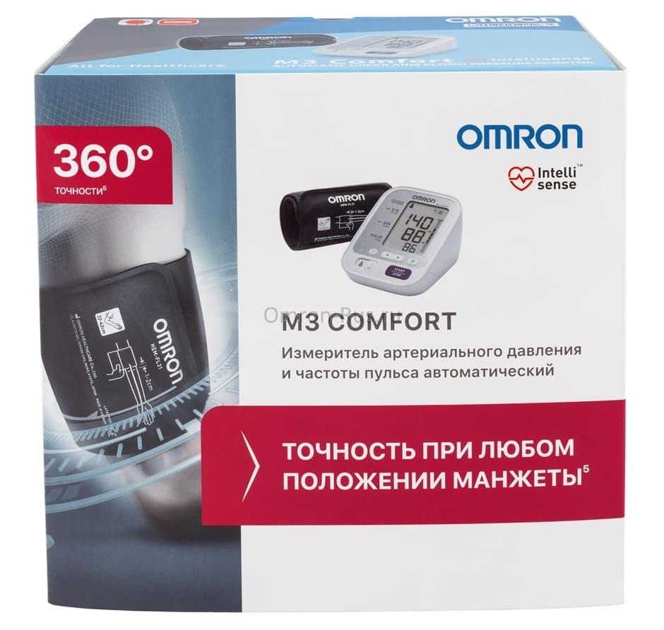 Тонометр Omron M3 Comfort HEM-7134-E
