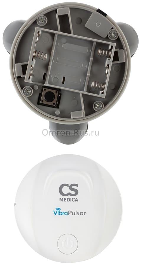 Вибромассажер CS Medica VibraPulsar CS-v3 Mini