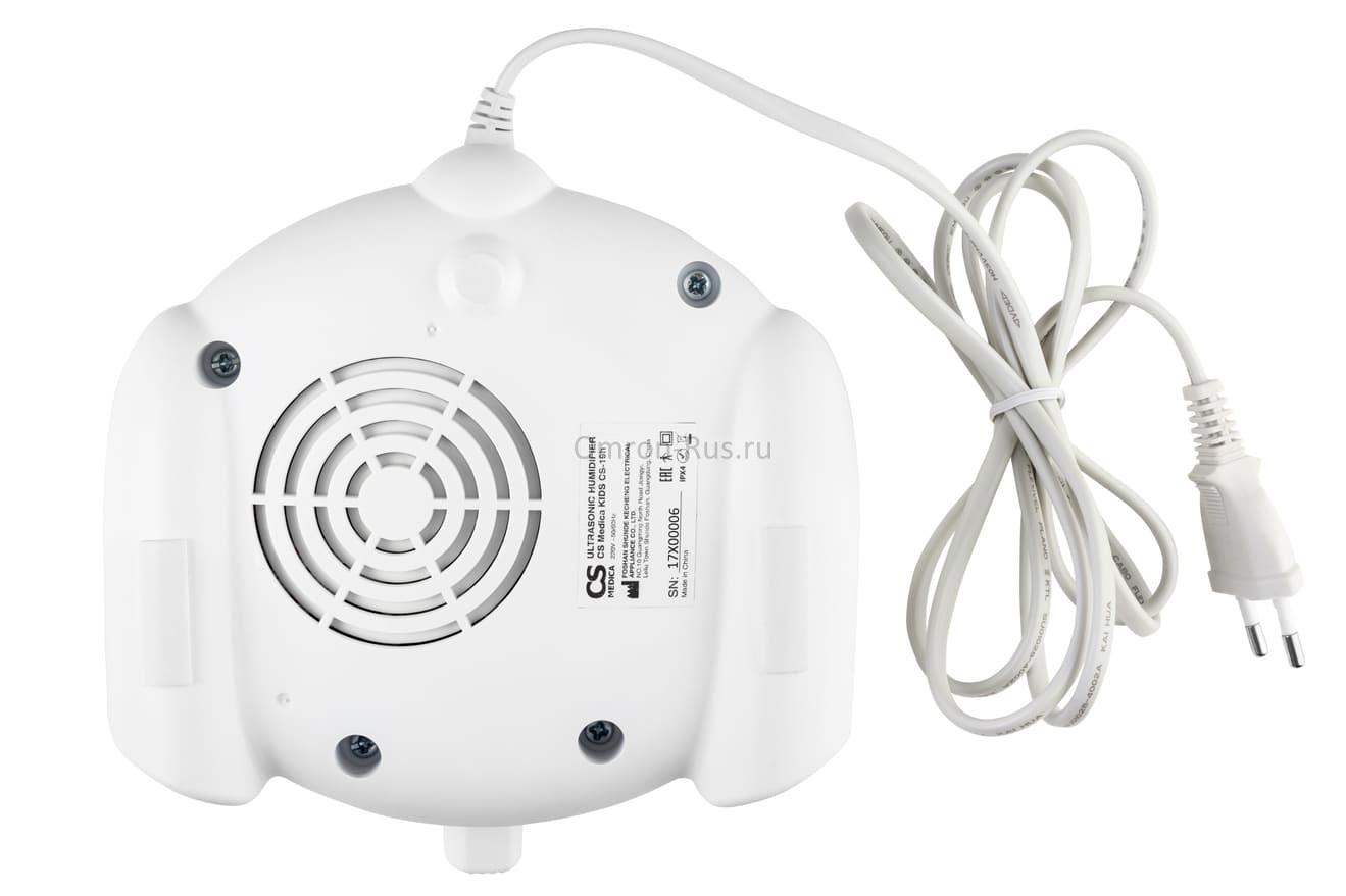 Ультразвуковой увлажнитель воздуха CS Medica KIDS CS-19h