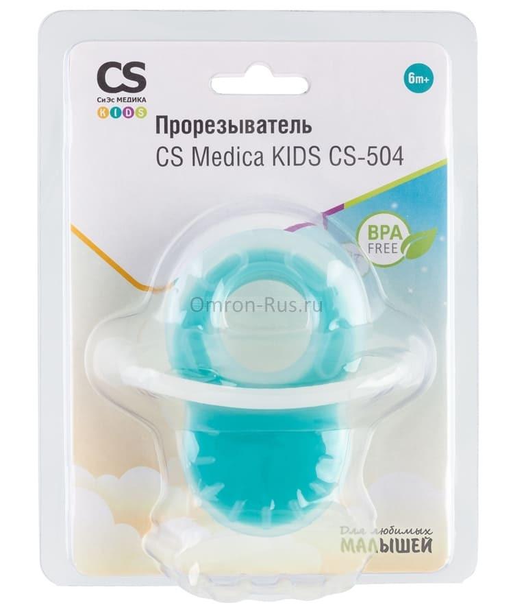 Прорезыватель CS Medica KIDS CS-504