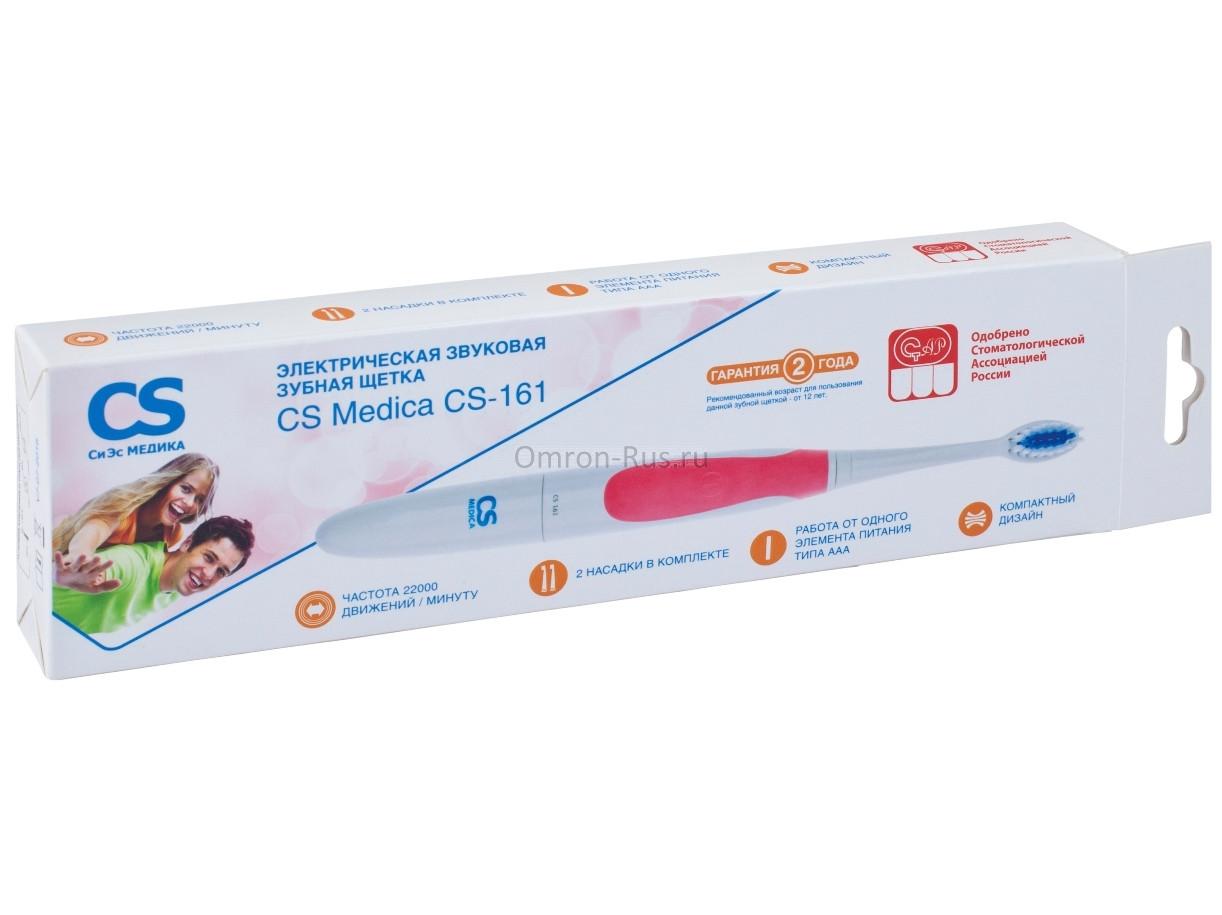 Звуковая зубная щетка CS Medica SonicPulsar CS-161