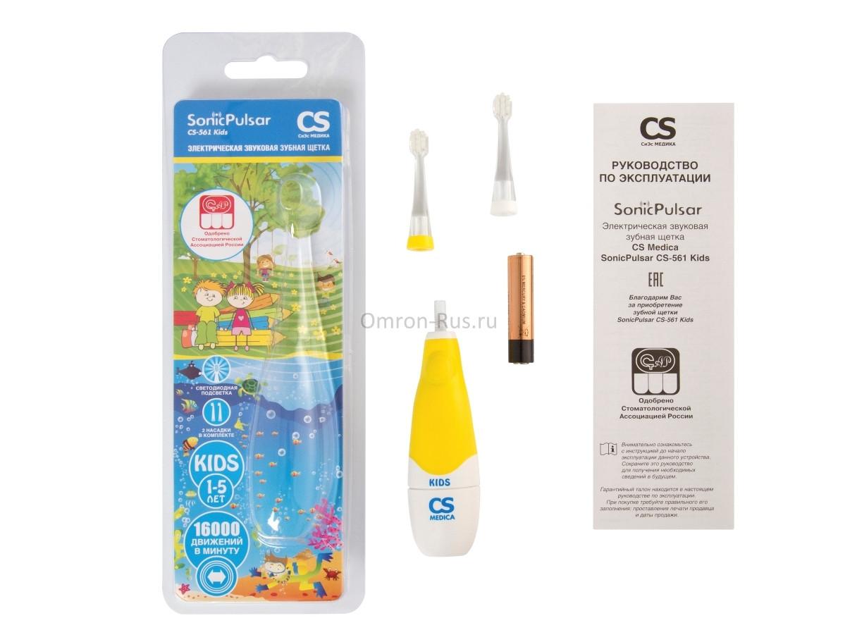 Детская звуковая зубная щетка CS Medica SonicPulsar CS-561 Kids