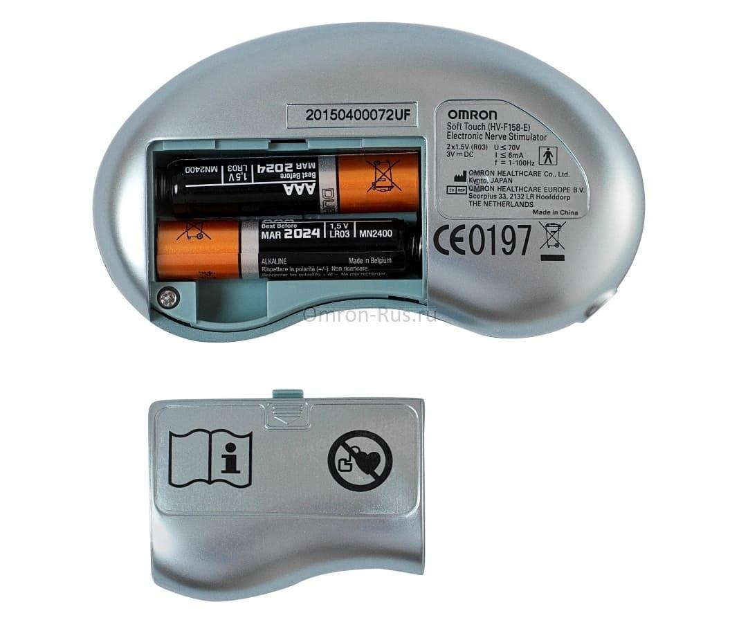 Миостимулятор Omron Soft Touch HV-F158-E